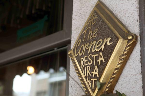 Restoran Na cosku Beograd